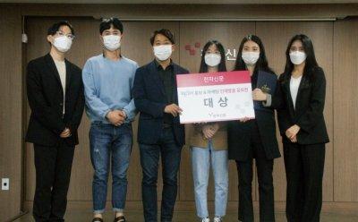 [포토] 오콘 협업팀, 전자신문ENT 실무강화 프로젝트 발표회 대상