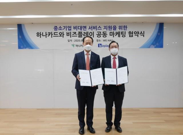 (왼쪽부터)하나카드 김영기 본부장과 비즈플레이 한범선 이사가 MOU 체결 기념 촬영을 하고있다. 사진 = 비즈플레이