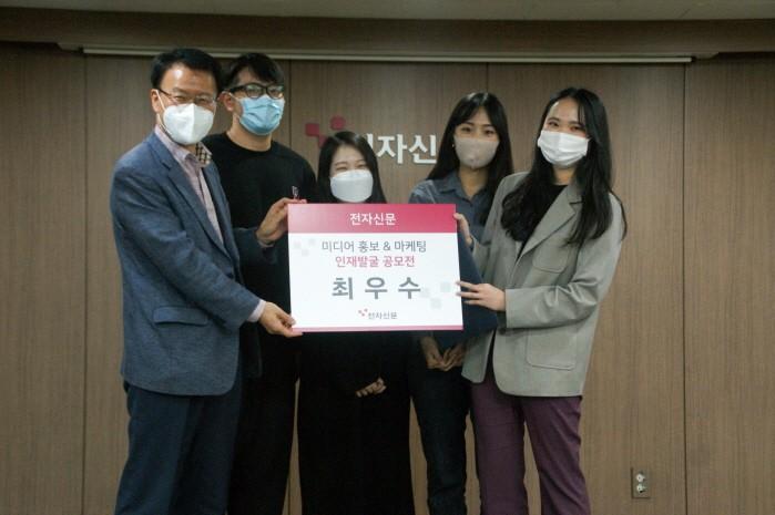 [포토] 이디야 협업 2팀, 전자신문ENT 실무강화 프로젝트 발표회 최우수상