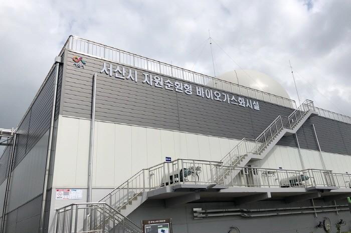 서산시 자원순환형 바이오가스화 시설 외부(제공:News1)