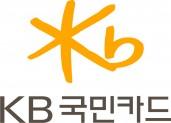 KB국민카드 로고