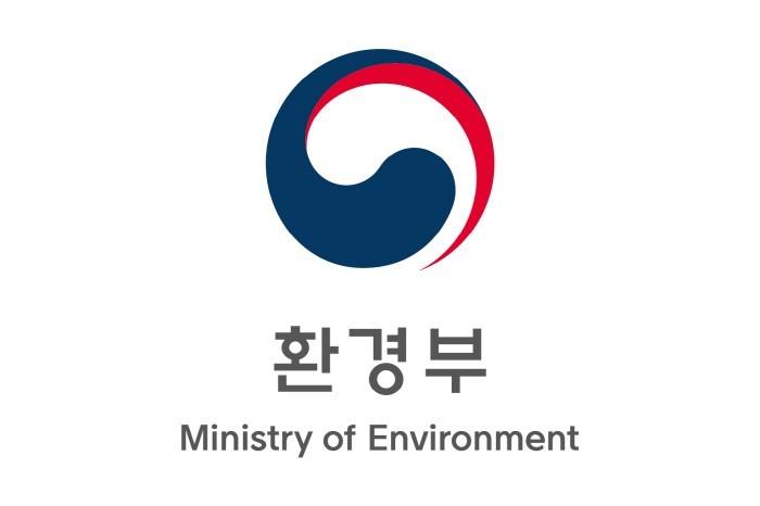 제공:환경부