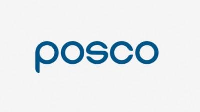 포스코, 미활용기술 중소·중견기업에 무상 이전