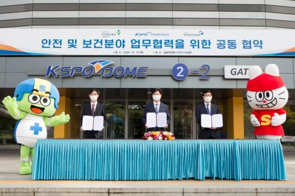 사진제공=한국산업안전보건공단