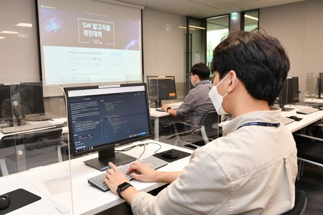 현대모비스, 회사서 온라인으로 SW교육 받는다