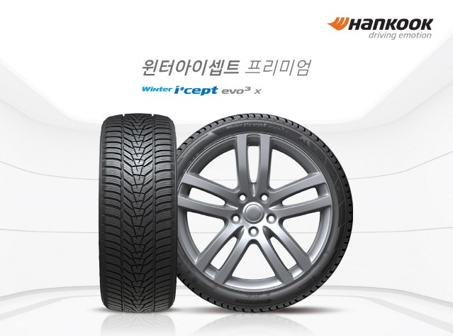 한국타이어, SUV용 겨울철 고성능 타이어 '윈터 아이셉트 에보3 X' 출시