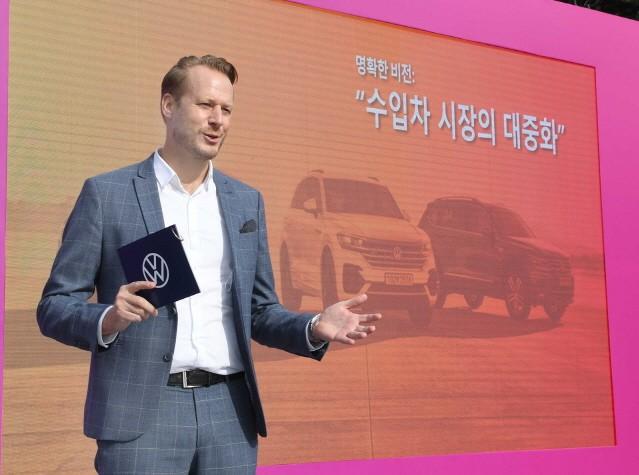 폭스바겐, 2021년까지 7개 모델로 확대…수입차 대중화 이끈다