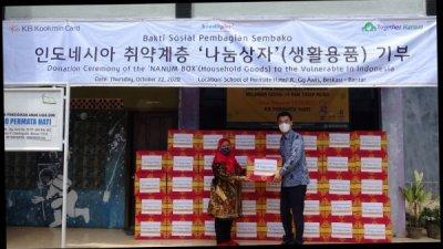 KB국민카드, 미얀마 · 인도네시아에서 현지화된 'ESG 경영' 펼친다