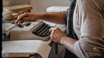 [안치용의 시네마 인문학]사랑을 뚫고 환멸로 비상한 잭 런던의 작가정신의 끝은? 영화 '마틴 에덴'