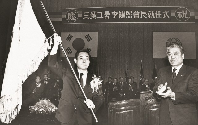 87년 회장 취임 당시의 이건희 삼성 회장