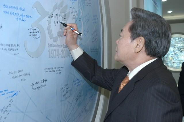 반도체 30년 기념 서명을 하는 이건희 삼성 회장
