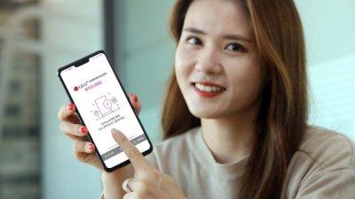 LG U+, 휴대폰 보험에 '보이는 ARS' 도입...분실/파손 고객 만족 높인다