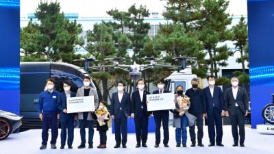 환경부, 친환경 미래차 1만호차 전달식 개최