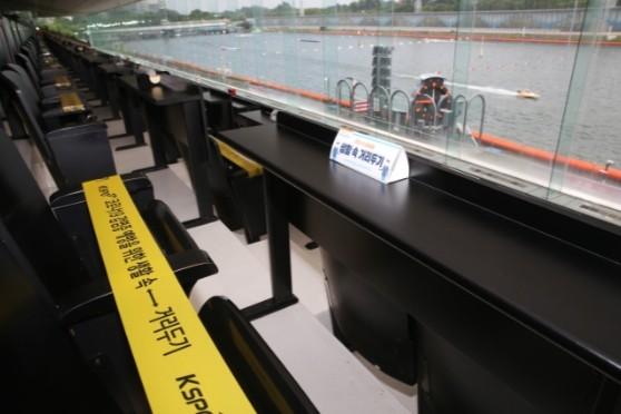 경정 경주, 11월 4일 부분 재개장