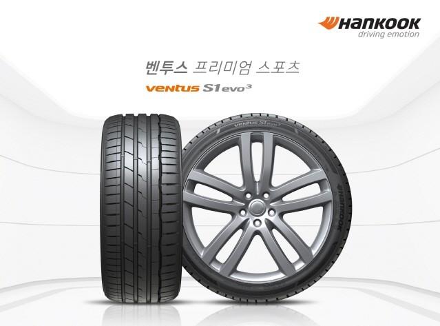 한국타이어, 아우디 RS에 신차용 타이어 공급