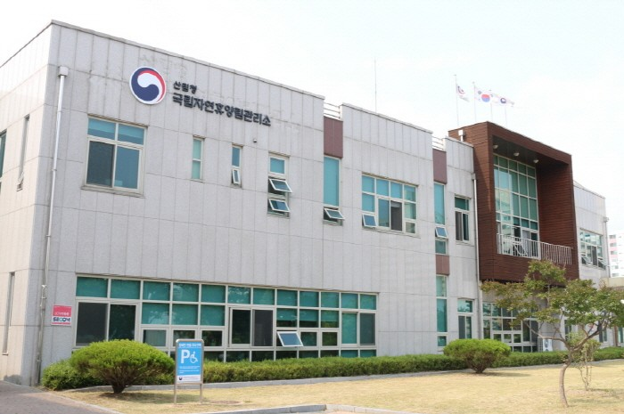 대전 국립자연휴양림관리소(제공:국립자연휴양림관리소)