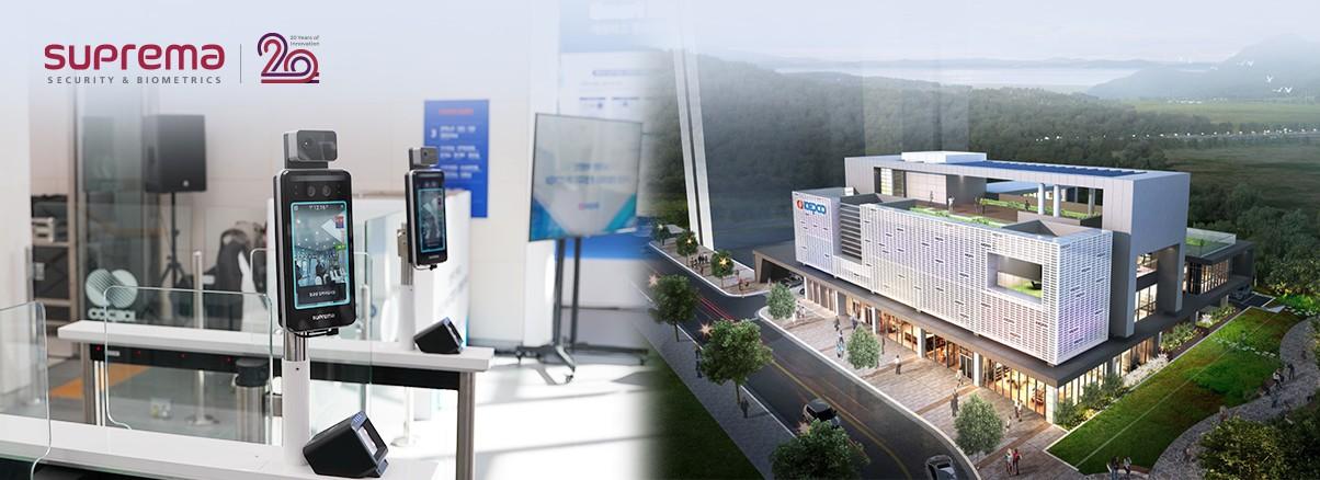 한국전력 스마트빌딩에 들어간 얼굴인식 기반 보안시스템