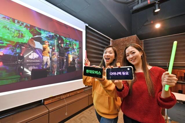 현대모비스, 연구서에서 랜선 콘서트 개최