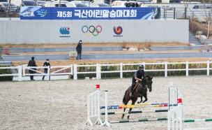 한국마사회, 무관중  4개 승마대회 개최