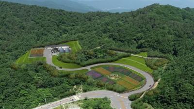 장수, 광양 산림신품종 재배단지 설계 완료