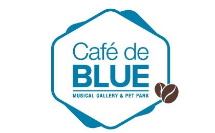 블루스퀘어 주차장 옆에 조성된 새로운 휴식공간, '카페 드 블루(Cafe de blue)'