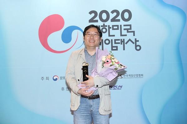 넥슨, 'V4' 2020 대한민국 게임대상 대통령상 수상 포함 4관왕 등극