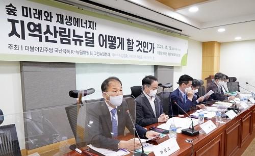 박종호 산림청장(맨 왼쪽)이 20일 서울 여의도 국회 의원회관에서 열린 '숲 미래와 재생에너지! 지역산림뉴딜 어떻게 할 것인가' 국회토론회에서 인사말을 하고 있다(제공:산림청)