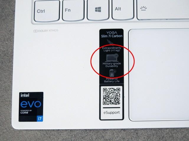 요가 슬림 7i 카본은 기준을 충족하는 군용 MIL-STD-810G 등급 테스트를 통과해 울트라 슬림 노트북의 단점인 내구성을 극복했다.