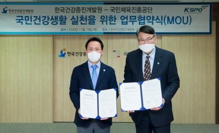 19일 '국민건강생활 실천을 위한 업무협약식'에서 조인성 한국건강증진개발원장(왼쪽)과 조재기 국민체육진흥공단 이사장이 기념 촬영하고 있다.