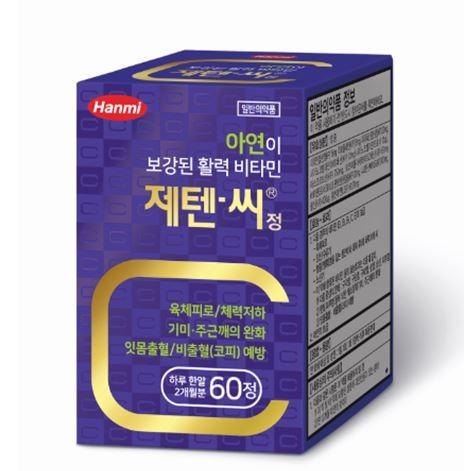 '아연과 비타민의 만남'...한미약품, 제텐-씨 리뉴얼 출시