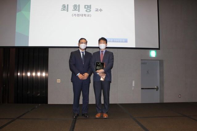 한국수입차협회, KAIDA 학술상 시상
