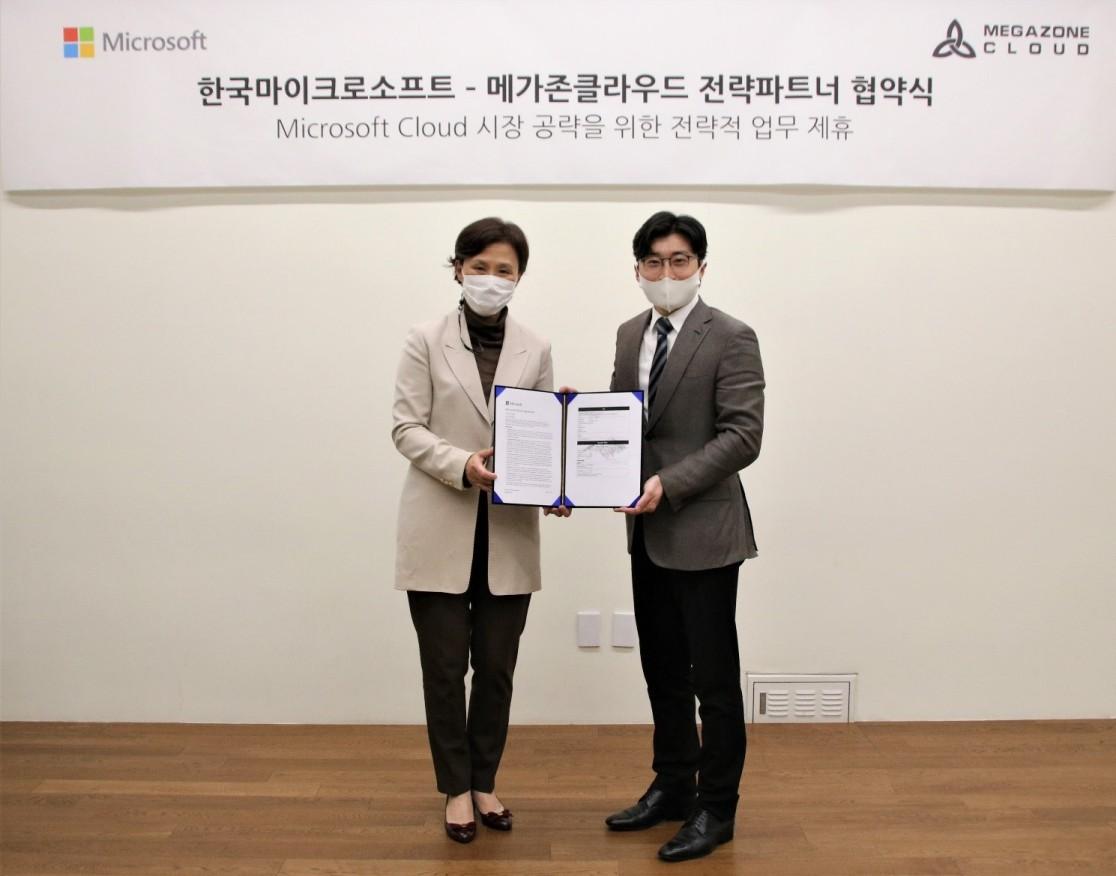 메가존클라우드와 한국마이크로소프트의 클라우드 사업 전략적 협력식