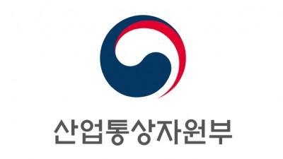 외투기업 채용박람회 온라인 개최,,,105개사 참가