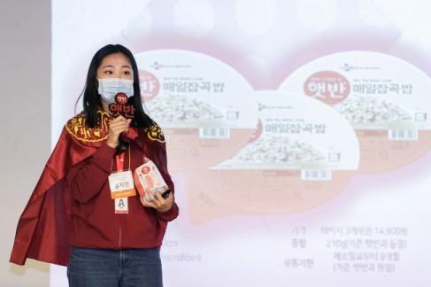 CJ제일제당 햇반 서포터즈 '햇쌀 1기' 해단식