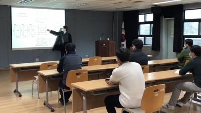 국립산림과학원, 도시목조화 전문가 초청 세미나 개최