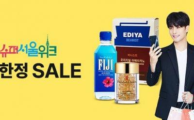 쿠팡, '슈퍼서울위크' 열고 서울시 소상공인 지원 나서