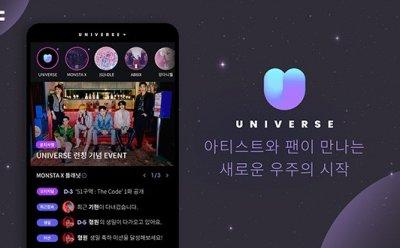엔씨(NC), '유니버스' IT 기술 접목한 주요 콘텐츠 공개