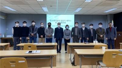 국립산림과학원, 목재 이용 활성화 위한 연구협의회 개최