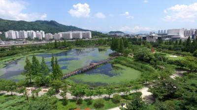 김해시, 2050 탄소중립 대응 '기후안심도시' 추진