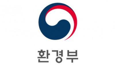 '그린뉴딜' 이끌 녹색융합기술 특성화대학원 11개 선정
