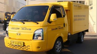 현대글로비스·SSG닷컴, 국내 최초 콜드체인 전기차 배송 개시