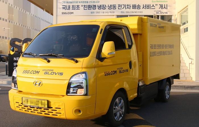 현대글로비스-SSG닷컴 친환경 콜드체인 전기차(제공:현대글로비스)