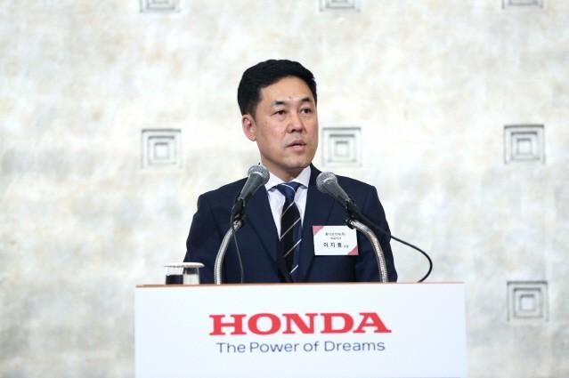 이지홍 혼다코리아 대표