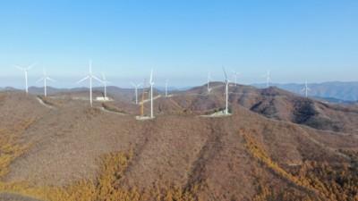 코오롱글로벌, '태백 가덕산 풍력발전' 상업운전 개시