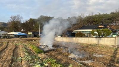 산림청 안동산림항공관리소, 가을철 산불방지 드론감시단 투입