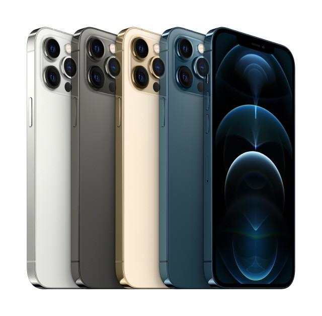 아이폰12 프로맥스