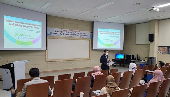국내 대학교에서 재학 중인 인도네시아 유학생을 대상으로 진행되는 '인도네시아 스마트시티 역량 강화 과정' 진행 모습(제공:News1)