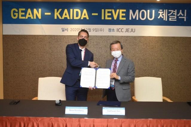 한국수입차협회, 국제전기차엑스포·세계전기차협의회와 MOU 체결