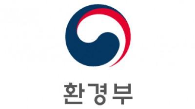 환경부, 도시 물순환 촉진 위해 전문가와 토론회 개최