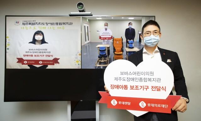 롯데렌탈, '친환경 드라이빙 캠페인' 시즌3 비대면 기금 전달식 진행